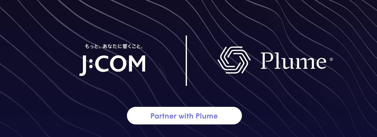Plume-IQ-Oct-Jcom-3